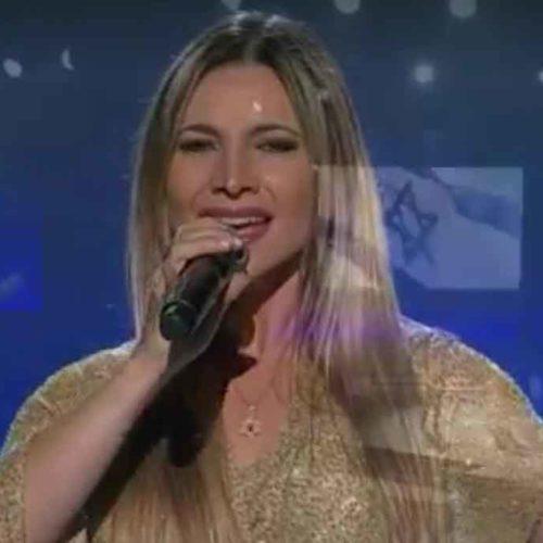 Elihana Elia
